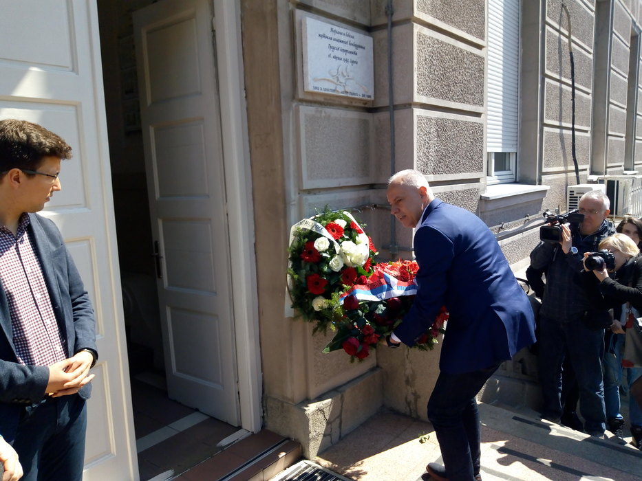 Obeleženo 75 godina savezničkog bombardovanja Beograda