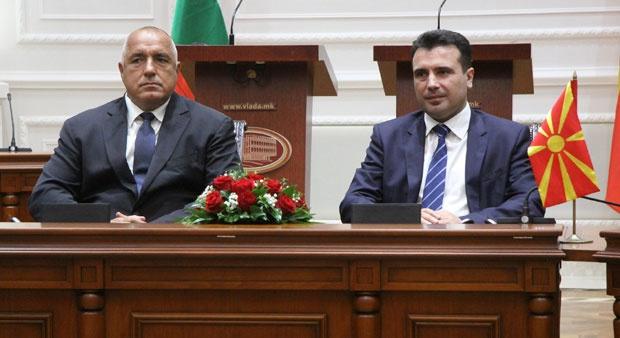 Borisov: Sofija i Skoplje rade na ukidanju carinskih tarifa