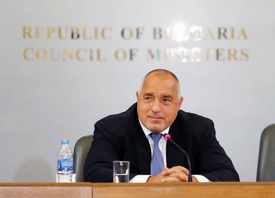 Borisov: Bugarska pooštrava mere na granici sa Turskom