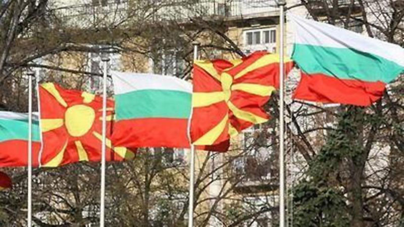Bugarska i makedonski