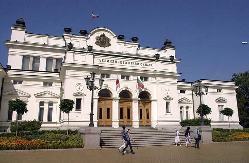 Bugarska: Ruskim diplomatama uručene note da su nepoželjni