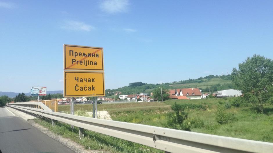 Ovog proleća nove fabrike u zapadnoj Srbiji
