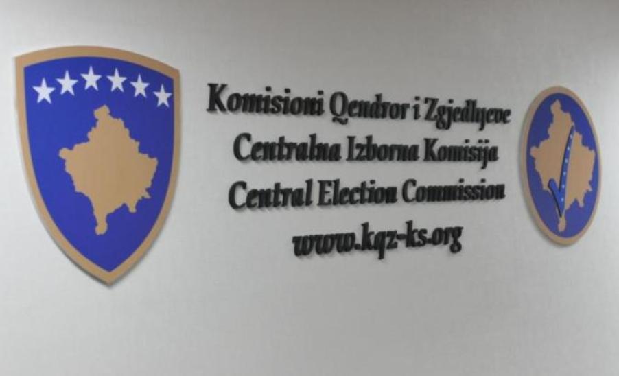 CIK: Danas do 16 časova rok za predaju lista za izbore