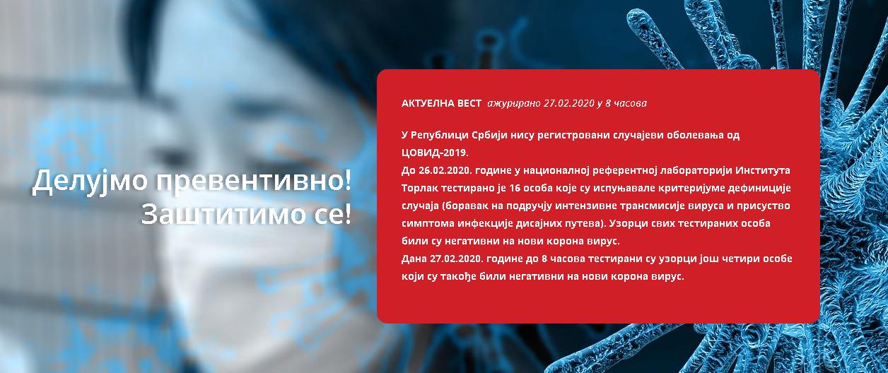 Od danas na sajtu Ministarstva zdravlja informacije o koronavirusu