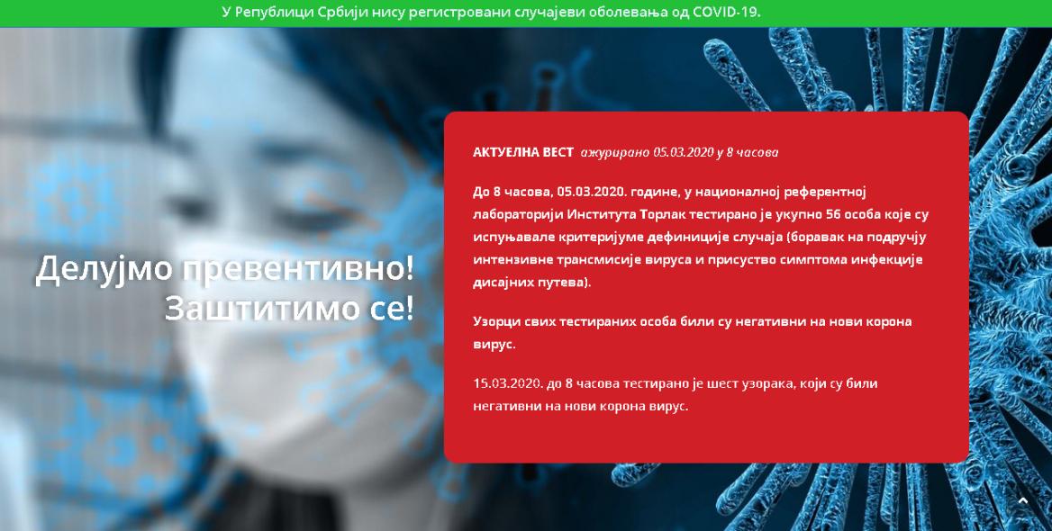 Ministarstvo: U Srbiji nema zaraženih koronavirusom