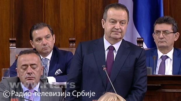 """""""Još jedna zemlja povlači priznanje Kosova"""""""