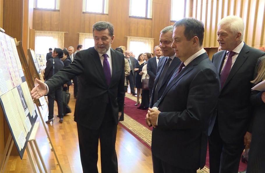 Dačić: Prijateljstvo Srbije i Rusije seže daleko u prošlost