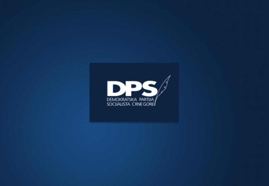 Nikolić (DPS): Nećemo prisustvovati sednici, nemaju većinu