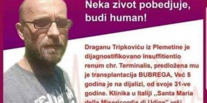Muzička škola organizuje humanitarni koncert za Dragana Tripkovića