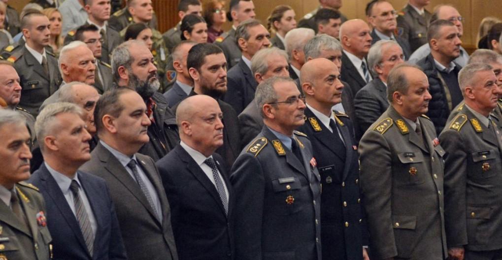 Obeležen Dan Vojne akademije