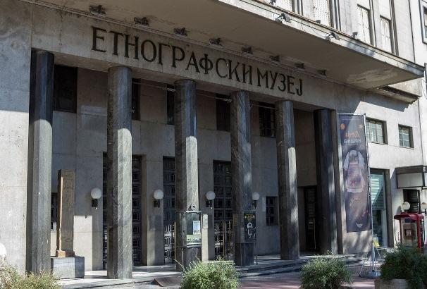 Etnografski muzej 20. septembra slavi svoj Dan