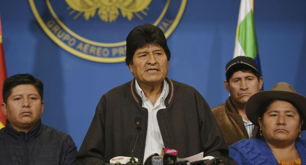 Morales optužen za pobunu i terorizam