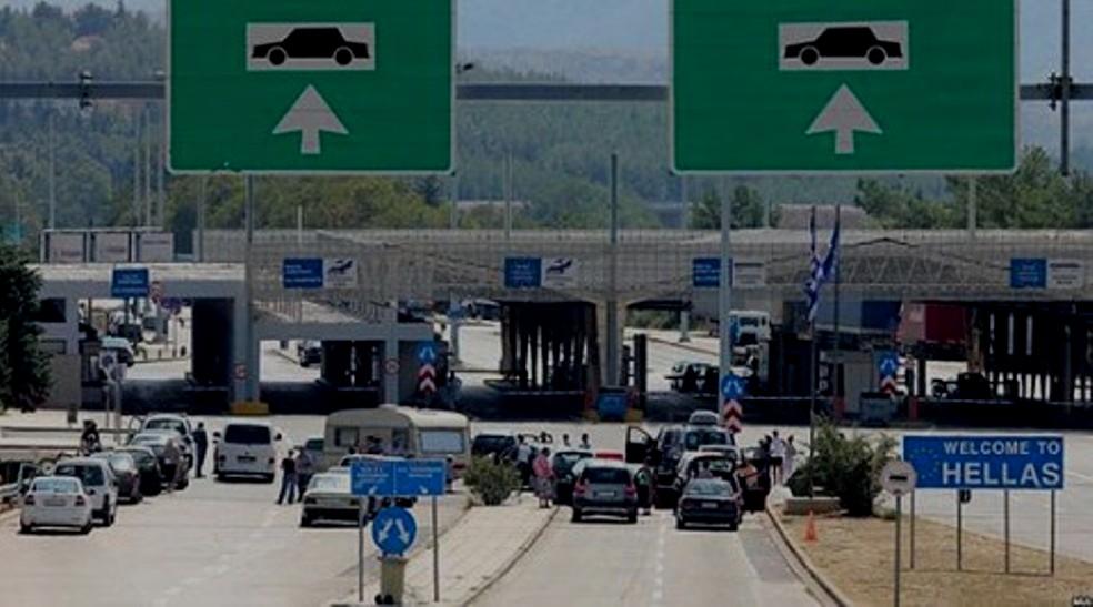 Od danas u Grčku bez testa na koronu, u Severnoj Makedoniji sme da se boravi najduže pet sati