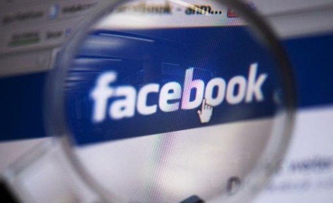 Britanija: Fejsbuk namerno krši zakone o privatnosti podataka