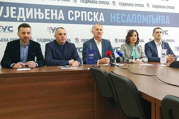 Ujedinjena Srpska: U što većem broju podržati SPC i Srbe u Crnoj Gori