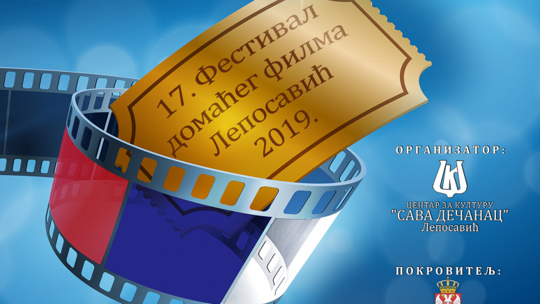 U Leposaviću počinje Festival domaćeg filma
