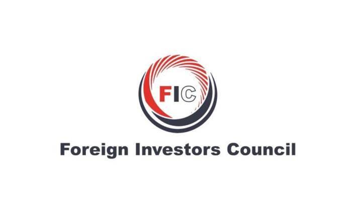 FIC: Srbije odlično mesto za strane direktne investicije