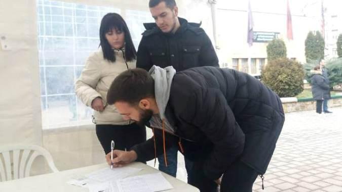 Počelo potpisivanje peticije o
