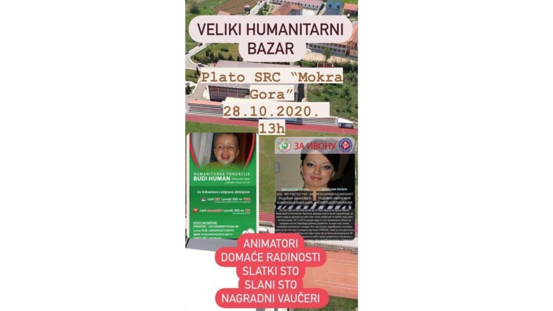 Humanitarni bazar za Vuksana i Ivonu sutra u Zubinom Potoku