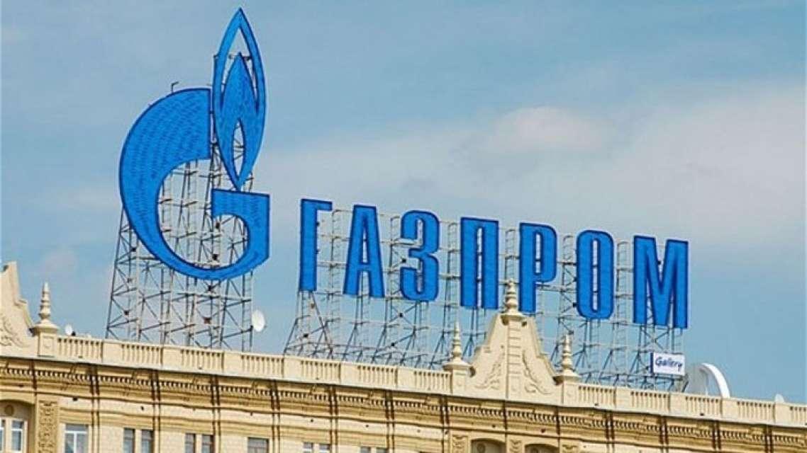 Gasprom gradi novu elektranu u Srbiji