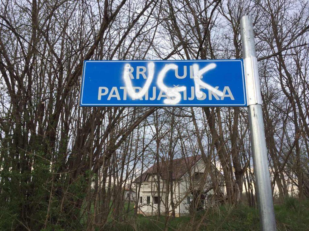 """""""UČK"""" umesto Patrijaršijska ulica"""