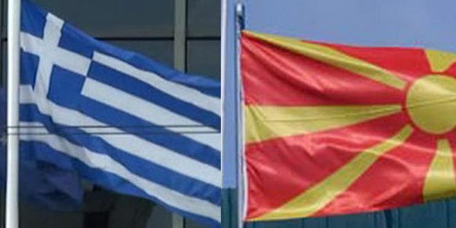 Grčka opozicija zahteva uvid u tekst makedonskog Ustava