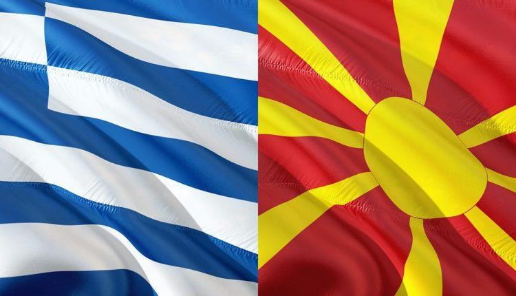 Skoplje obavestilo Atinu da je završilo
