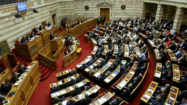 Grčki parlament podržao Prespanski sporazum