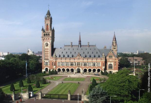 Usmena rasprava o žalbama na presudu Ratku Mladiću 25. i 26. avgusta