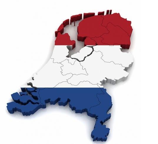 Holandija Zvanicno Menja Ime U Nizozemsku