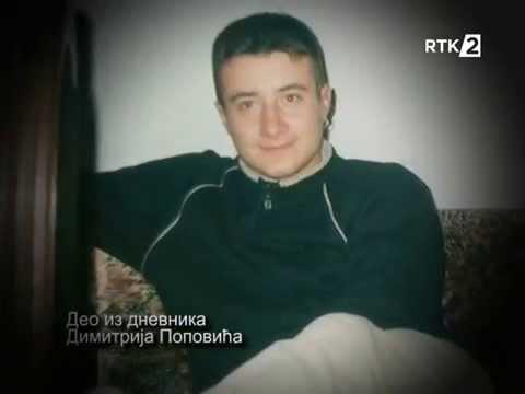 Udruženje: Pre 15 godina u Gračanici ubijen srpski mladić