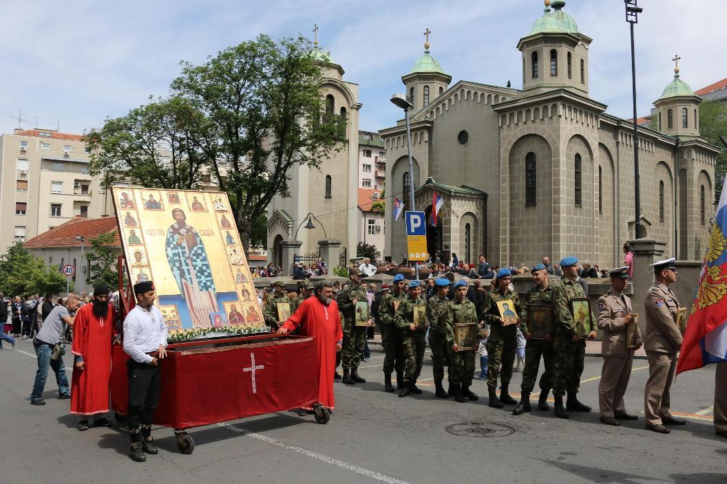 Danas je Spasovdan – slava Beograda