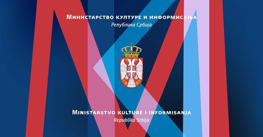 Srbija postala član Uneskovog Međuvladinog komiteta