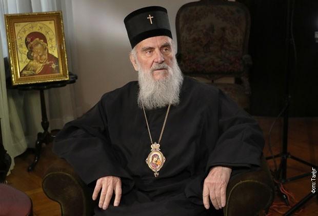 Patrijarh Irinej primio ambasadora SAD za verske slobode