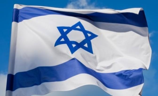 Eksplozija na Zapadnoj obali, ubijena izraelska devojka