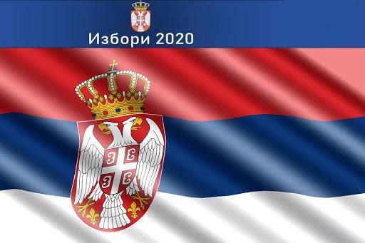 Izlaznost do 14 sati 27,75 odsto, najveća u Vojvodini i centralnoj Srbiji