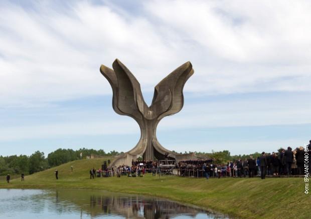 U Jasenovcu obeležen Dan sećanja na žrtve Holokausta