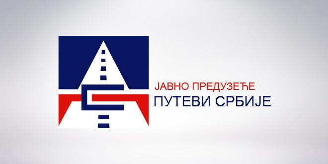 Putevi Srbije: Za izlazak sa autoputa ne koriste istu naplatnu stanicu