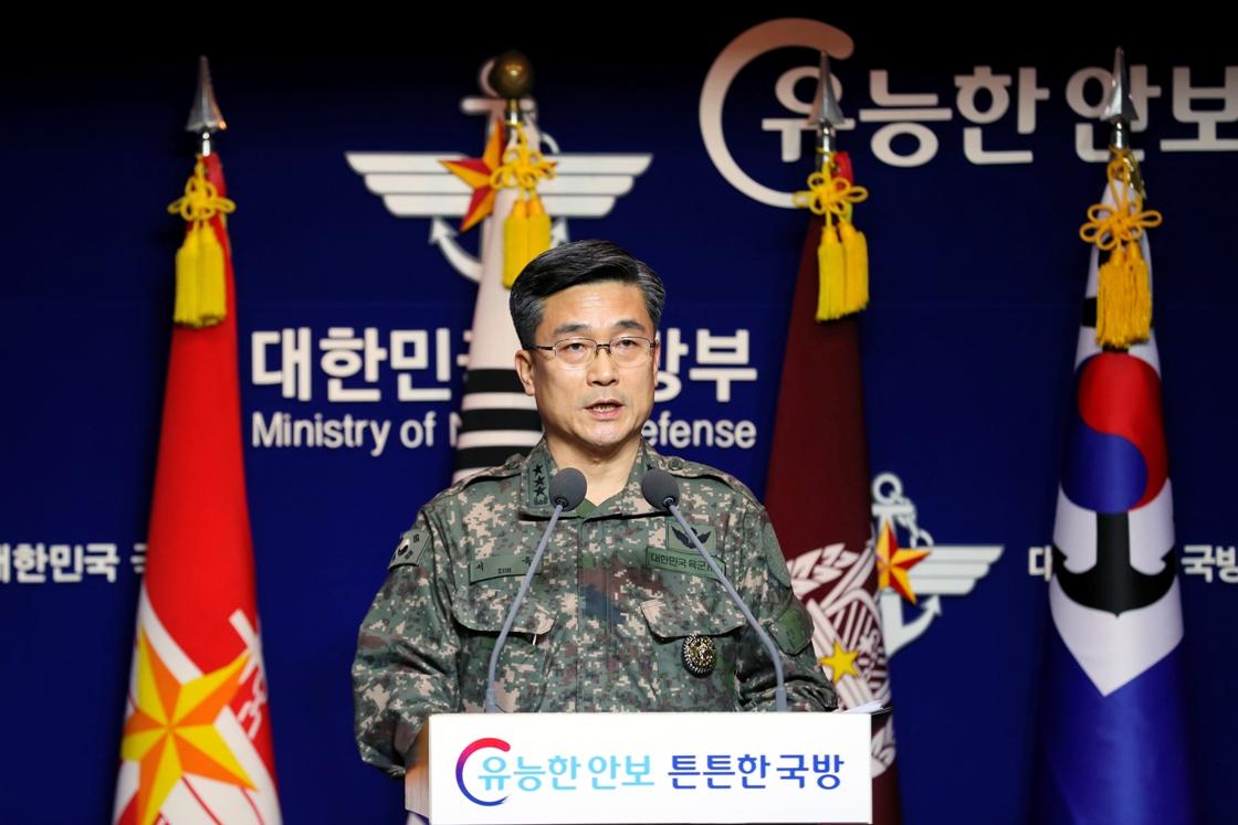 Južna Koreja optužila Japan za provokaciju