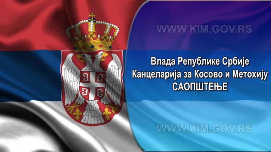 Kancelarija za KiM: Lažna vest Prištine da Beograd blokira prevoz robe