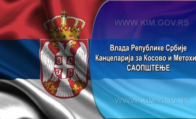 Inspekcija prištinskog MZ u Dom zdravlja u Štrpcu tražila vakcine protiv Kovida
