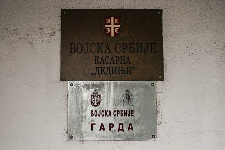 Vučić sutra obilazi punkt za vakcinaciju pripadnika garnizona Beograd