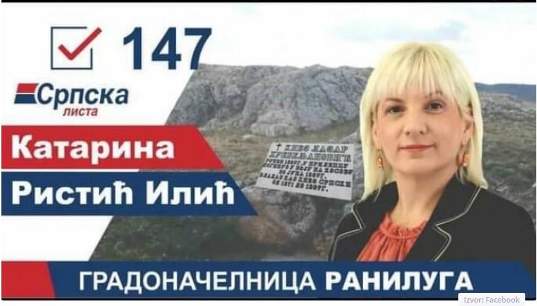 Katarina Ristić Ilić novoizabrana gradonačelnica Raniluga
