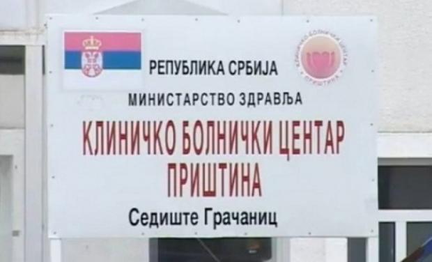 Lazić: Pažljivo pratimo situaciju i sledimo instrukcije Ministarstva zdravlja Republike Srbije o koronavirusu