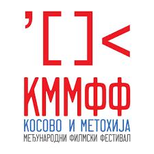 Sledeće nedelje počinje peti Kosovo i Metohija međunarodni filmski festival
