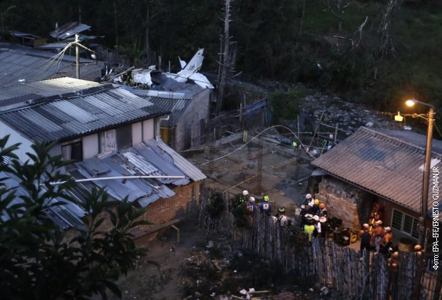 Pao avion s lokalnim kolumbijskim zvaničnicima, dvoje preživelo