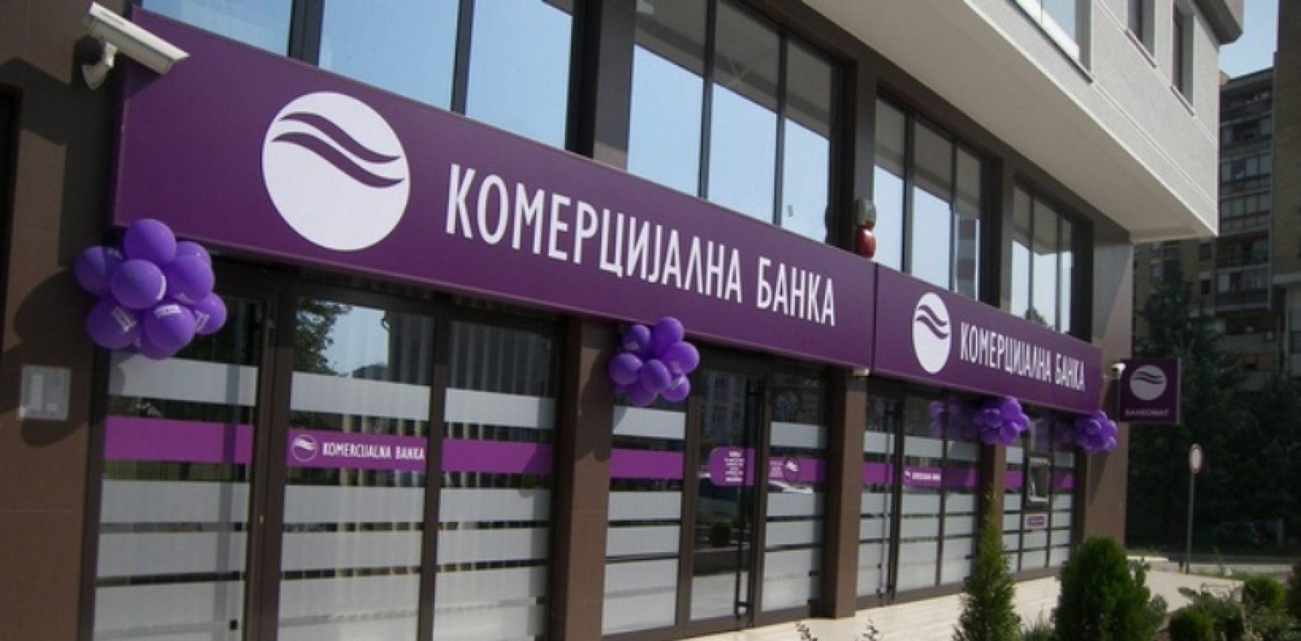 Komercijalna banka donirala 8 miliona dinara za respiratore