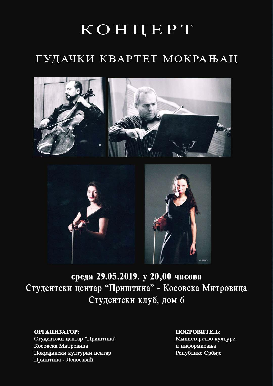 "Kosovska Mitrovica: U sredu koncert gudačkog kvarteta ""Mokranjac"""