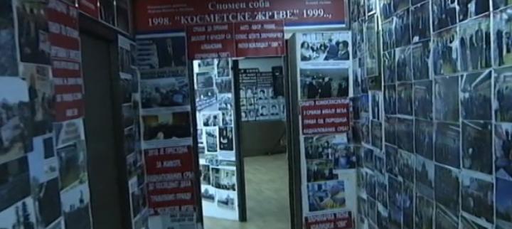 Udruženje žrtava protiv sporazuma Beograda i Prištine