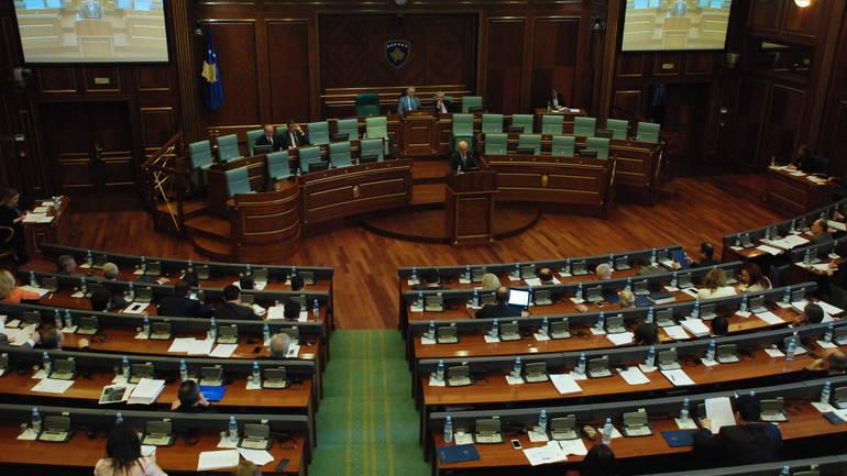 Budžet i Trepča na dnevnom redu kosovske skupštine